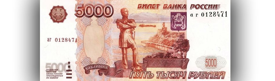 Russian ruble forex directory